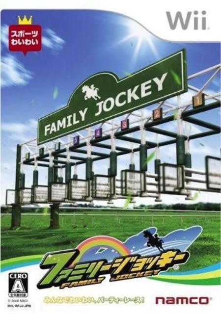Family Jockey