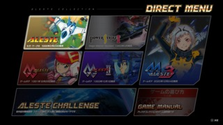 Selecting a game (PlayStation 4 version)