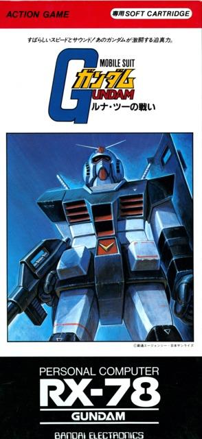 Mobile Suit Gundam: Luna II no Tatakai