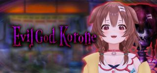 Evil God Korone