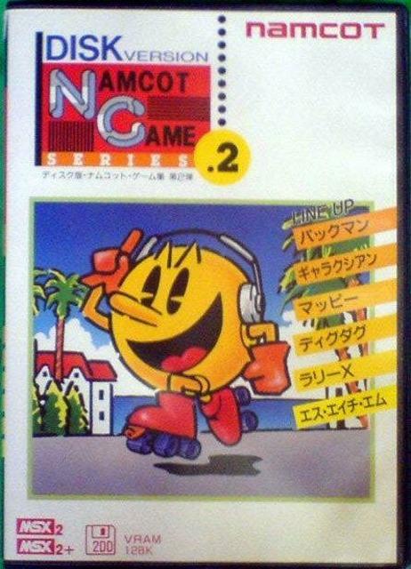 Namcot Game Series 2