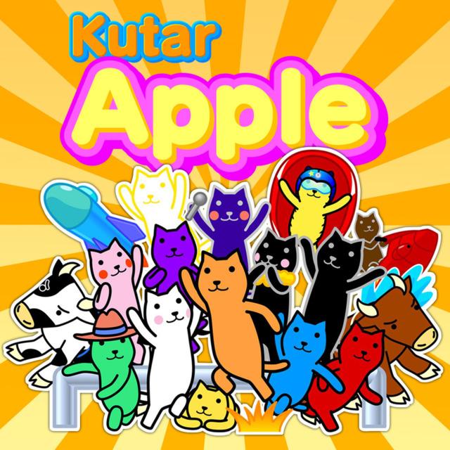 Kutar Apple