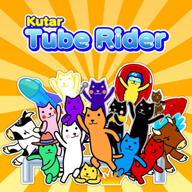 Kutar Tube Rider