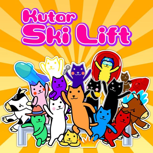 Kutar Ski Lift
