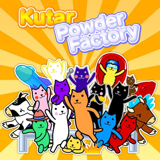 Kutar Powder Factory