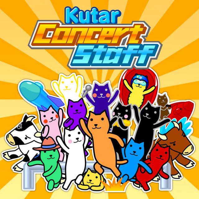 Kutar Concert Staff