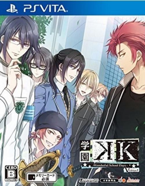 Gakuen K -Wonderful School Days- V Edition