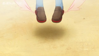 General use Grav-shoes levitating off the ground.