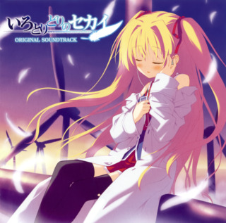 Irotoridori no Sekai's soundtrack album artwork.