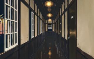 Inside the dorms.