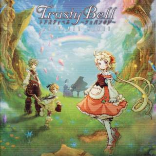 Front cover for Trusty Bell ~Chopin no Yume~ Original Score
