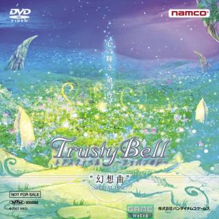 Front cover for Trusty Bell ~Chopin no Yume~ ~Special Soundtrack DVD~