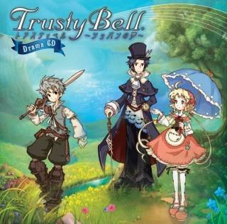 Front cover Trusty Bell ~Chopin no Yume~ Drama CD