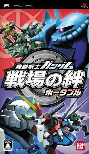 Kidou Senshi Gundam: Senjou No Kizuna Portable