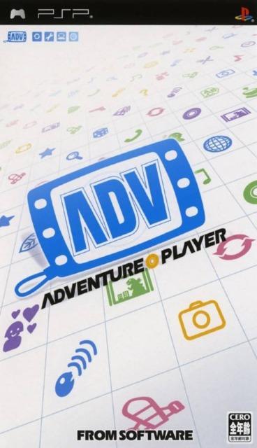 Adventure Player