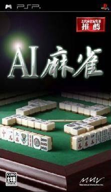 AI Mahjong