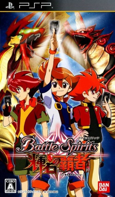 Battle Spirits: Kiseki No Hasha