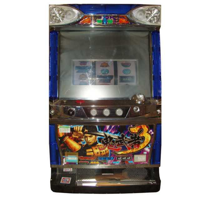 An Onimusha 3 slot machine