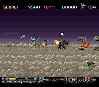 The first stage in Phalanx's SNES version. The background is comprised of seven layers of parallax scrolling.