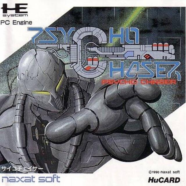 Psycho Chaser