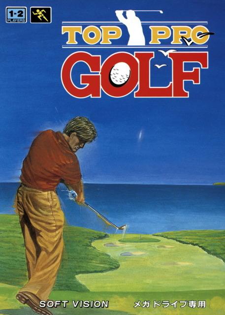 Top Pro Golf