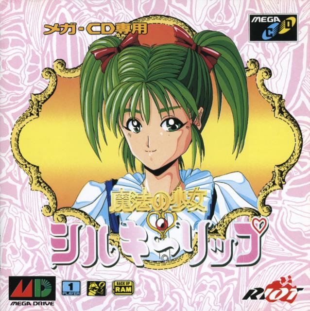 Mahou no Shoujo: Silky Lip