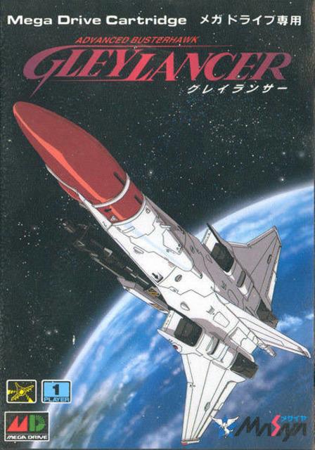 Advanced Busterhawk Gley Lancer