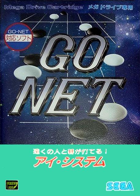 Go Net