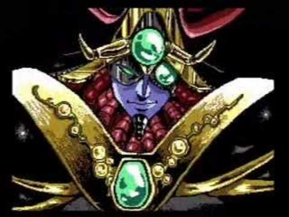 Emperor Megas