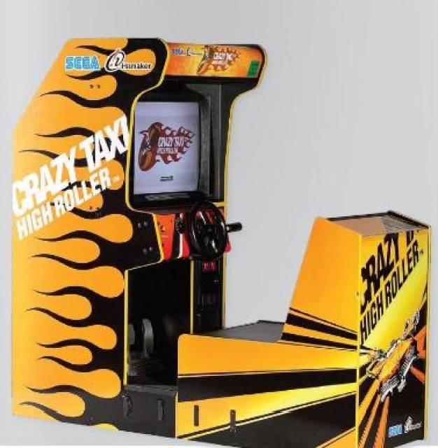 The arcade version.