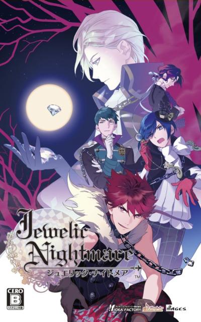 Jewelic Nightmare