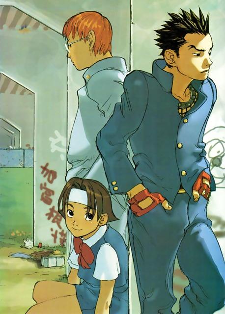 Batsu with Hinata and Kyosuke