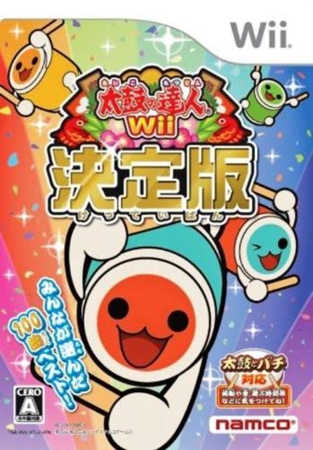 Taiko no Tatsujin Wii: Kettaiban