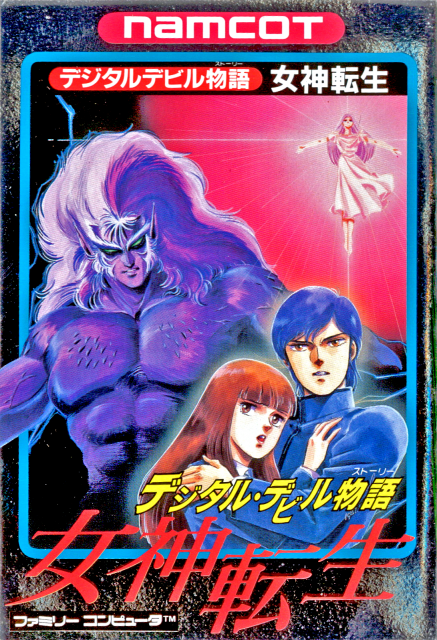 Loki is a main antagonist in the original Megami Tensei, and is featured on its cover.