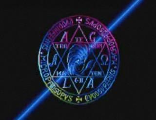 Loki's head is seen in the center of the SMT series' original Solomon's seal logo.