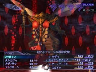 Versus Beelzebub in the Labyrinth of Amala.