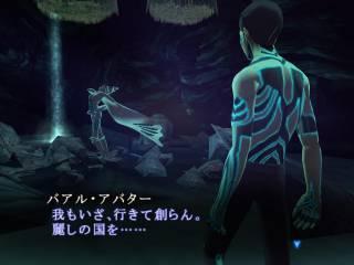 The Demi-fiend encountering Baal Avatar.