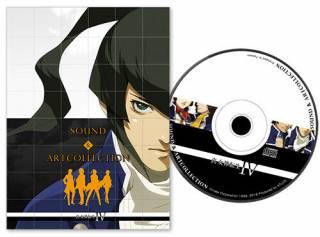 Sound & Art Collection bonus.