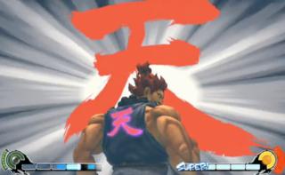 The Raging Demon screen flash in Street Fighter IV.