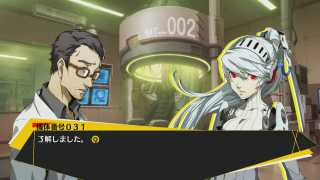 A Kirijo Researcher overseeing Labrys