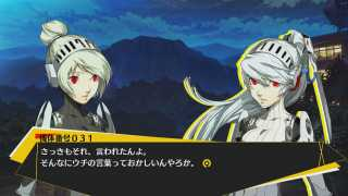 In time Labrys begins to seek out Unit #024 whenever possible.