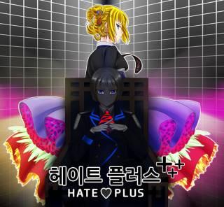 Hate Plus: ~Mute's Golden Days~