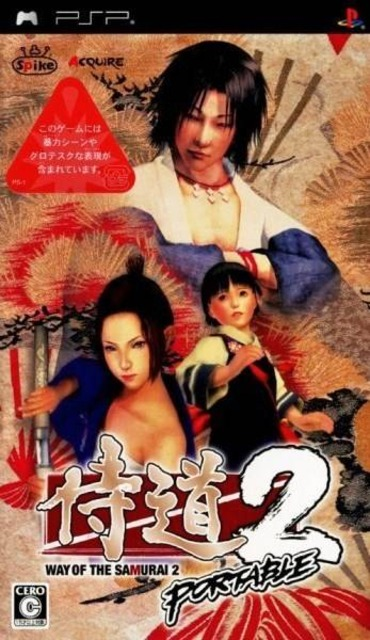 Way of the Samurai Portable 2