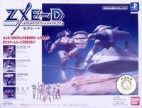 ZXE-D: Legend of Phasmalite