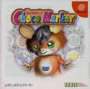 Musapey's Choco Marker