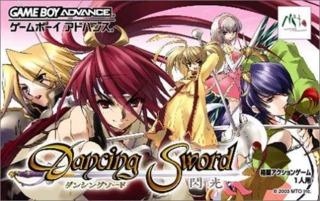 Dancing Sword: Senkou