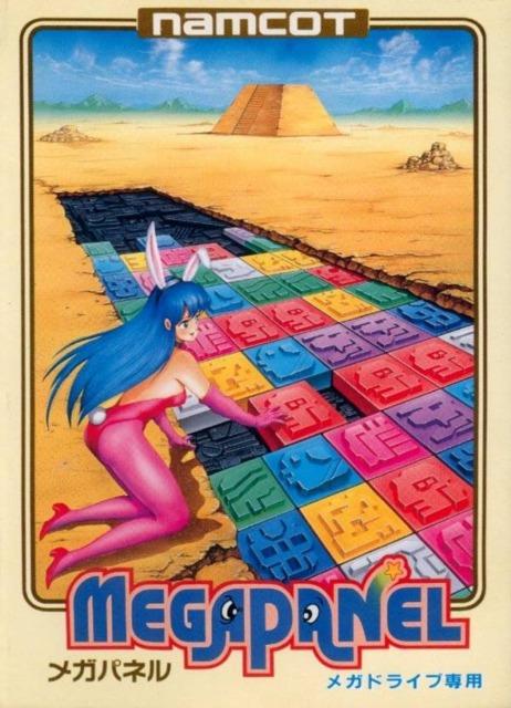 Megapanel