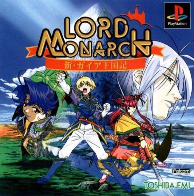 Lord Monarch: Shin Gaia Oukokuki