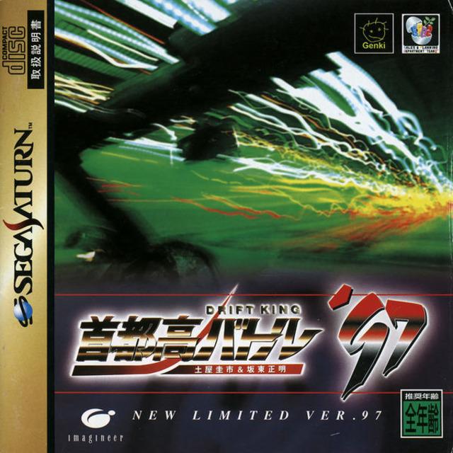 Shutokou Battle '97