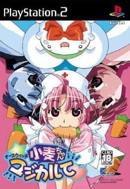 Nurse Witch Komugi-Chan Magical te